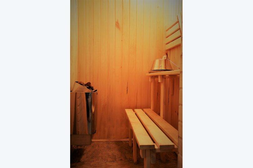"""База отдыха """"Микли-Ольгино"""", поселок Мийнало, хутор Микли на 18 номеров - Фотография 7"""