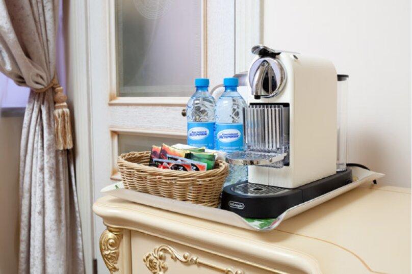"""Отель """"Версаль"""", улица Курчатова, 41 на 17 номеров - Фотография 16"""