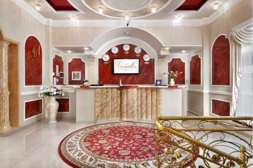 """Отель """"Версаль"""", улица Курчатова, 41 на 17 номеров - Фотография 1"""
