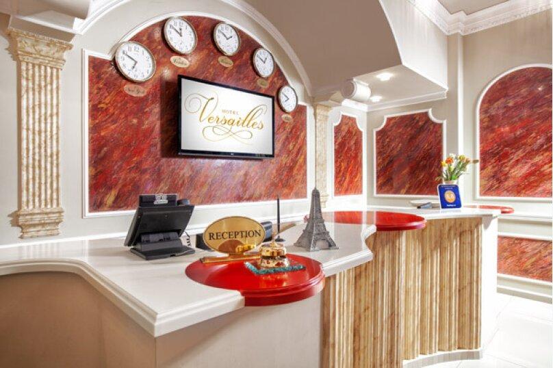 """Отель """"Версаль"""", улица Курчатова, 41 на 17 номеров - Фотография 4"""