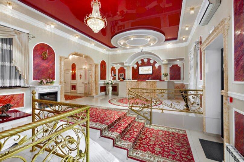 """Отель """"Версаль"""", улица Курчатова, 41 на 17 номеров - Фотография 8"""