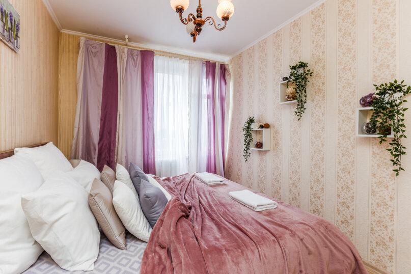 2-комн. квартира, 50 кв.м. на 4 человека, 5-я Кожуховская улица, 13, Москва - Фотография 2