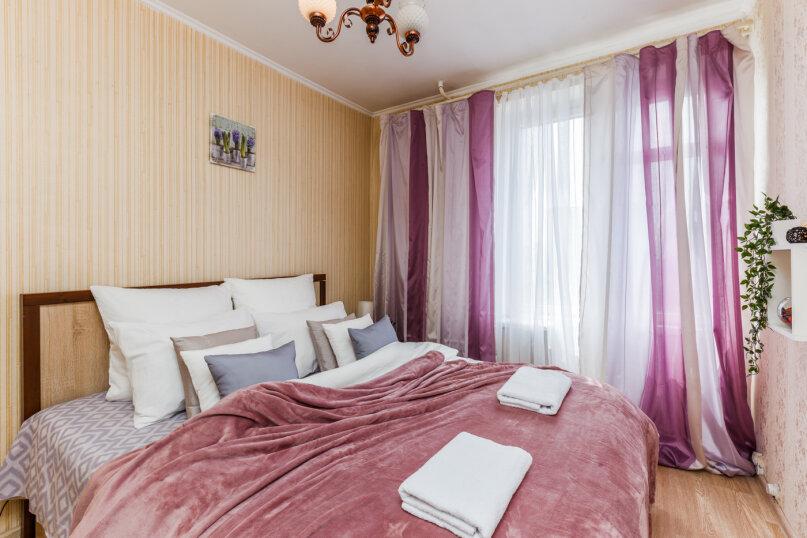 2-комн. квартира, 50 кв.м. на 4 человека, 5-я Кожуховская улица, 13, Москва - Фотография 3