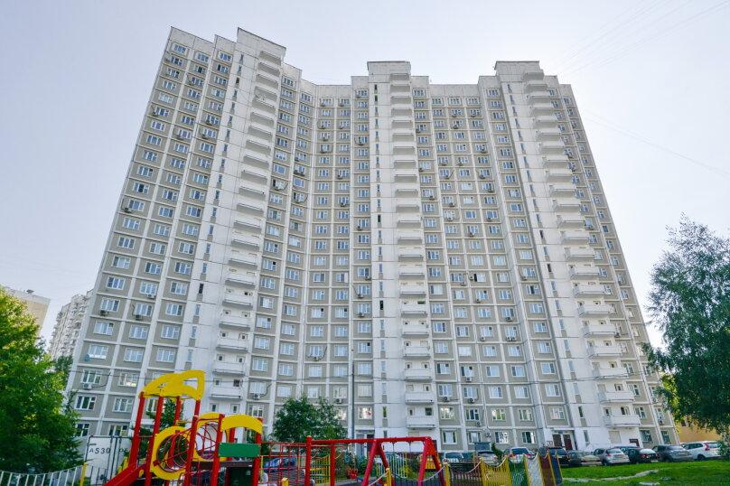 2-комн. квартира, 42 кв.м. на 6 человек, Азовская улица, 9к2, Москва - Фотография 9