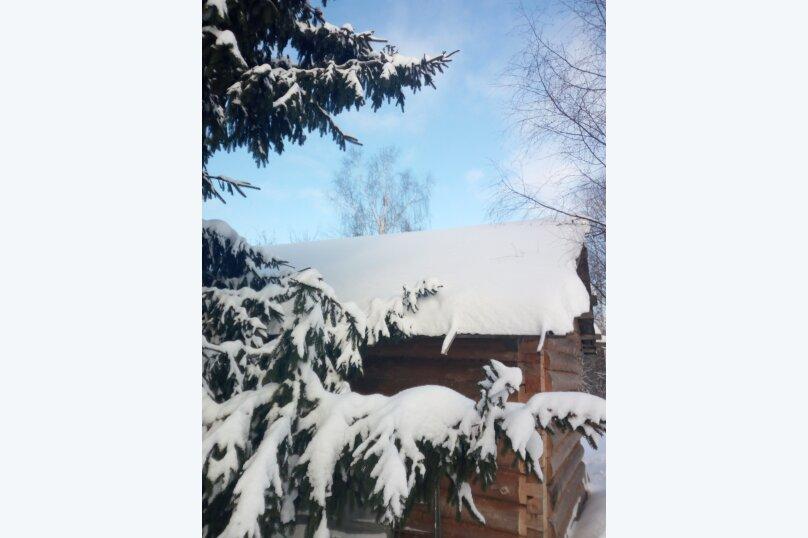 Artemovo Holiday house, 136 кв.м. на 7 человек, 4 спальни, Артемово, 36А, Пушкино - Фотография 3