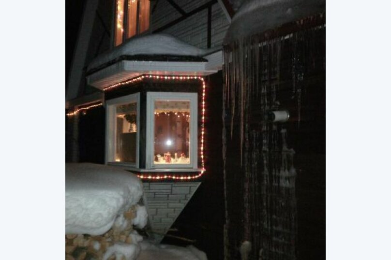 Artemovo Holiday house, 136 кв.м. на 7 человек, 4 спальни, Артемово, 36А, Пушкино - Фотография 14