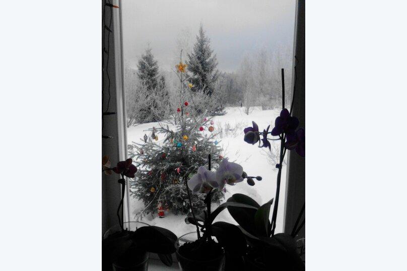 Artemovo Holiday house, 136 кв.м. на 7 человек, 4 спальни, Артемово, 36А, Пушкино - Фотография 52