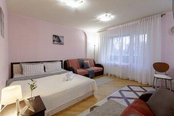 1-комн. квартира, 40 кв.м. на 2 человека, Ореховый бульвар, 7к1, Москва - Фотография 1