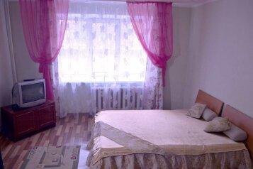 1-комн. квартира, 35 кв.м. на 3 человека, улица Ольги Тихомировой, 59, Йошкар-Ола - Фотография 1