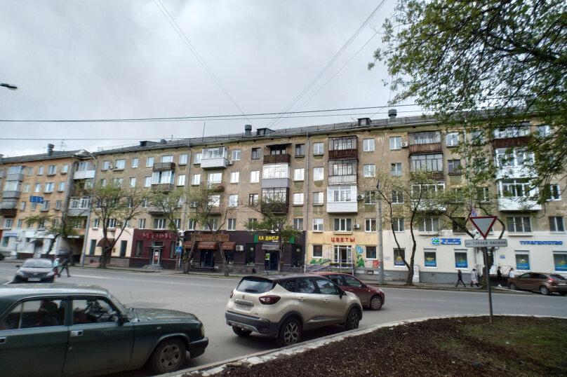 2-комн. квартира, 42 кв.м. на 3 человека, улица Героев Хасана, 5, Пермь - Фотография 15