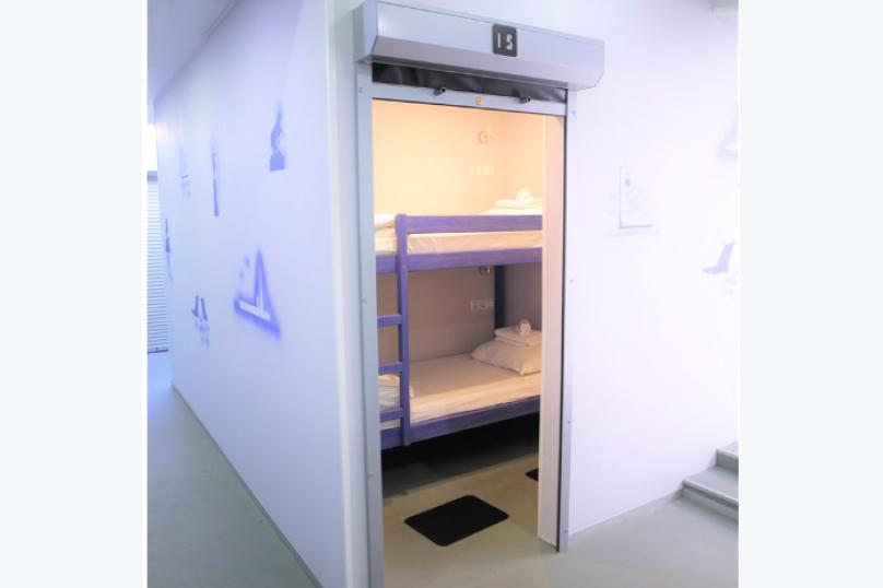 Спальное место в номере с двухъярусной кроватью для женщин, Большой проспект Васильевского острова, 18А, Санкт-Петербург - Фотография 1