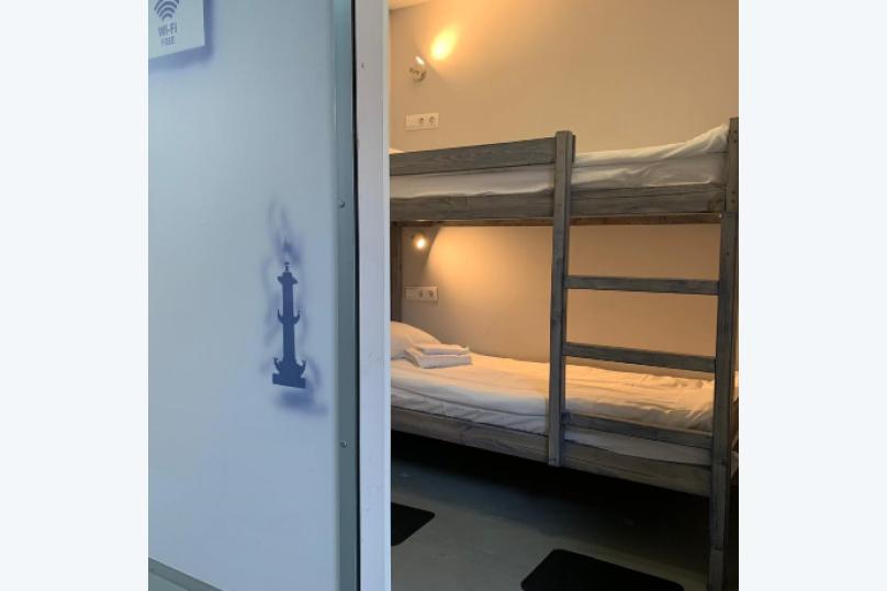 Спальное место в номере с двухъярусной кроватью для мужчин, Большой проспект Васильевского острова, 18А, Санкт-Петербург - Фотография 1