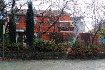 Гостевой дом, улица Свердлова, 39А на 7 номеров - Фотография 1