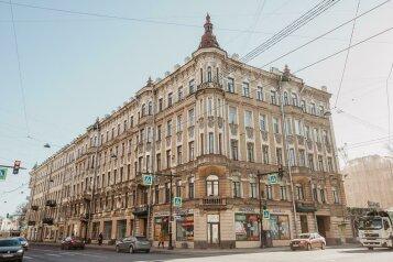 Отель, Суворовский проспект, 25/16 на 68 номеров - Фотография 1