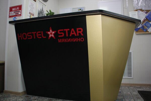 """Хостел """"Star"""", Красногорский бульвар, 18 на 8 номеров - Фотография 1"""