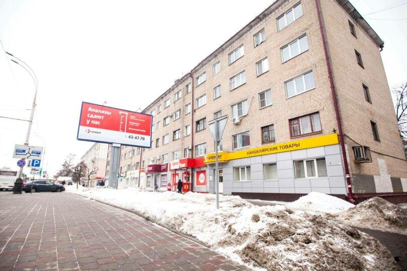 """Мини-отель """"DOM 167"""", Советская улица, 167 на 12 номеров - Фотография 2"""