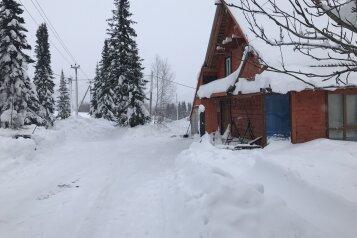 Уютный дом с русской банькой, 100 кв.м. на 10 человек, 3 спальни, Таёжная улица, 5, Шерегеш - Фотография 1