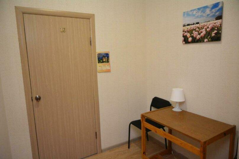 """Хостел """"Ark Hostel"""", набережная Обводного канала, 223к1 на 20 номеров - Фотография 32"""