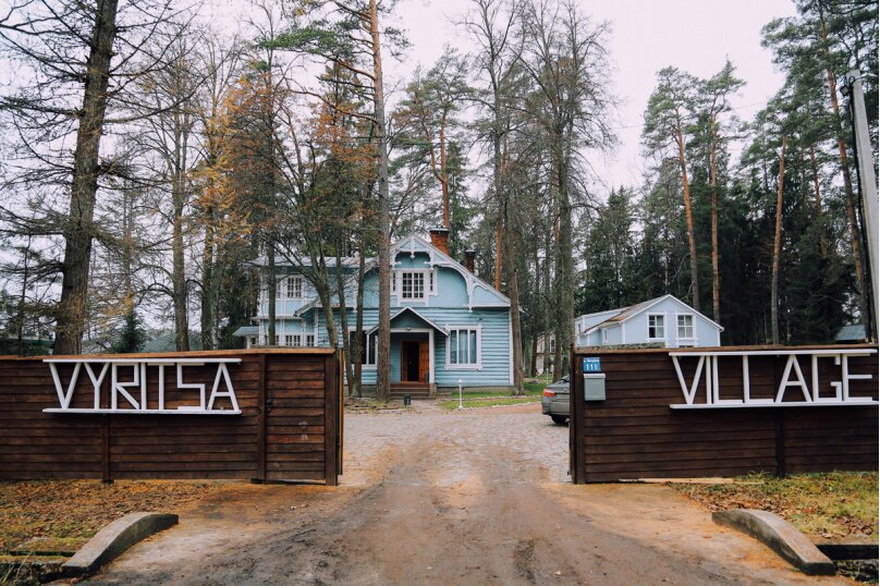 "Гостиница ""Vyritsa Village"", улица Мичурина, 111 на 6 комнат - Фотография 4"
