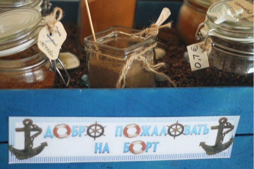 "Пансионат ""ЮгРа"", Бугазская коса, причал 14 на 7 номеров - Фотография 68"
