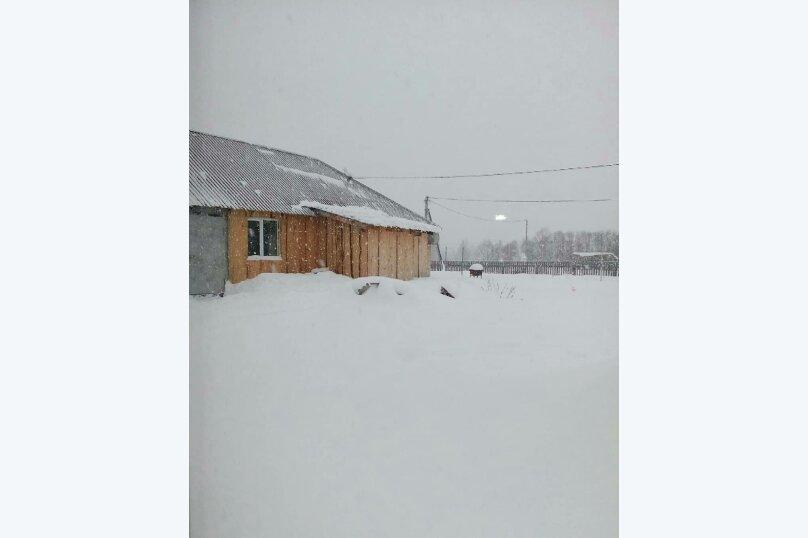 Дом, 80 кв.м. на 6 человек, 2 спальни, Свободная улица, 4, Шерегеш - Фотография 12