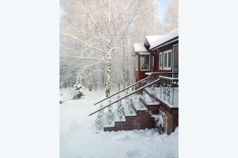 Шале , 132 кв.м. на 11 человек, 3 спальни, Артемово, 36А, Пушкино - Фотография 2