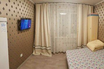 1-комн. квартира, 20 кв.м. на 3 человека, улица Корнилова, 11, Владивосток - Фотография 1