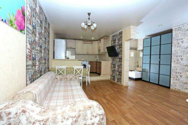 2-комн. квартира, 48 кв.м. на 4 человека