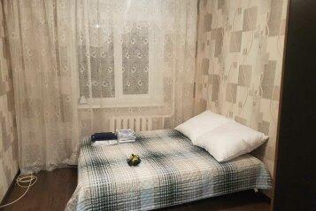 1-комн. квартира, 18 кв.м. на 3 человека, Енисейская улица, 4, Владивосток - Фотография 1