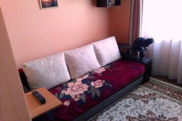 Отдельная комната, улица Героев Сталинграда, 33, Симферополь - Фотография 1