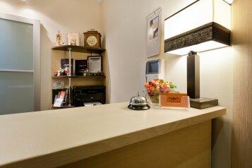 """Отель """"Априори"""", Гаванская улица, 9 на 10 номеров - Фотография 1"""