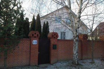 Дом, 150 кв.м. на 8 человек, 4 спальни, 1я Мосеевская, 13, Тучково - Фотография 1