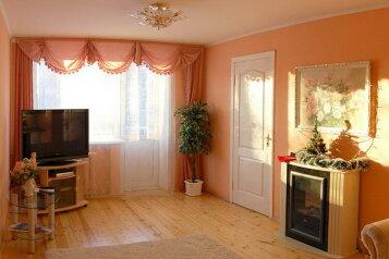 2-комн. квартира, 40 кв.м. на 5 человек, улица Станиславского, 16, Минск - Фотография 1