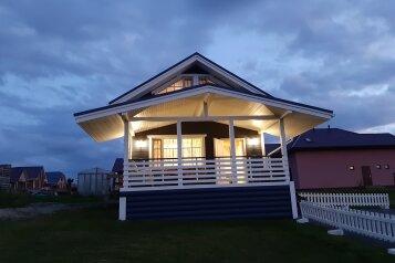Двухэтажный дом (Family house), 65 кв.м. на 5 человек, 2 спальни, участок 1 совхоза сортавальский, 193, Сортавала - Фотография 1