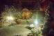"""Отель """"Халле"""", дер. Зеленая поляна, Солнечная улица на 9 номеров - Фотография 3"""