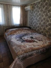1-комн. квартира, 24 кв.м. на 2 человека, проспект Ермака, 73, Новочеркасск - Фотография 1