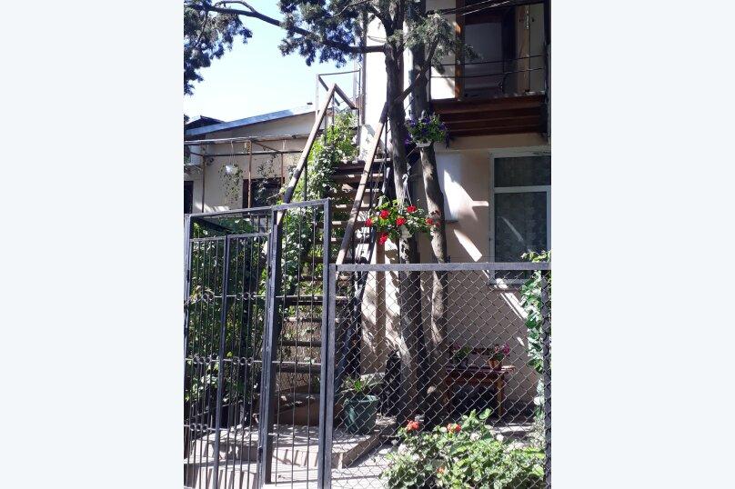 1-комн. квартира, 30 кв.м. на 3 человека, Партизанская улица, 4, Ялта - Фотография 11