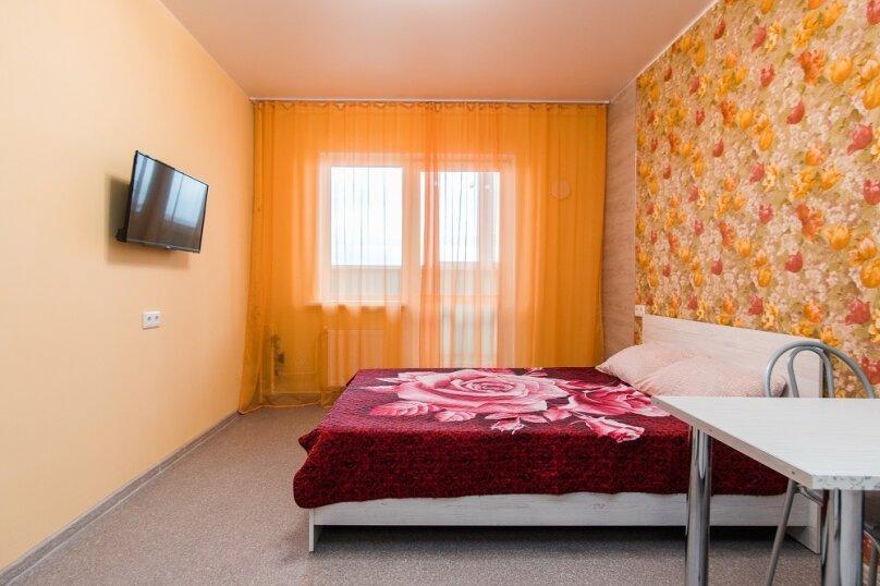 1-комн. квартира, 30 кв.м. на 2 человека, проспект Строителей, 18, Барнаул - Фотография 1
