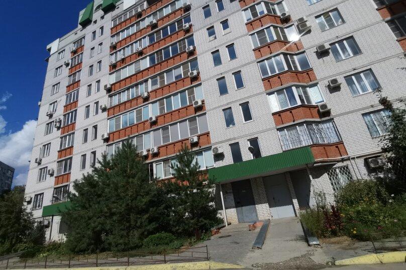 1-комн. квартира, 45 кв.м. на 4 человека, улица Космонавтов, 19к2, Волгоград - Фотография 24