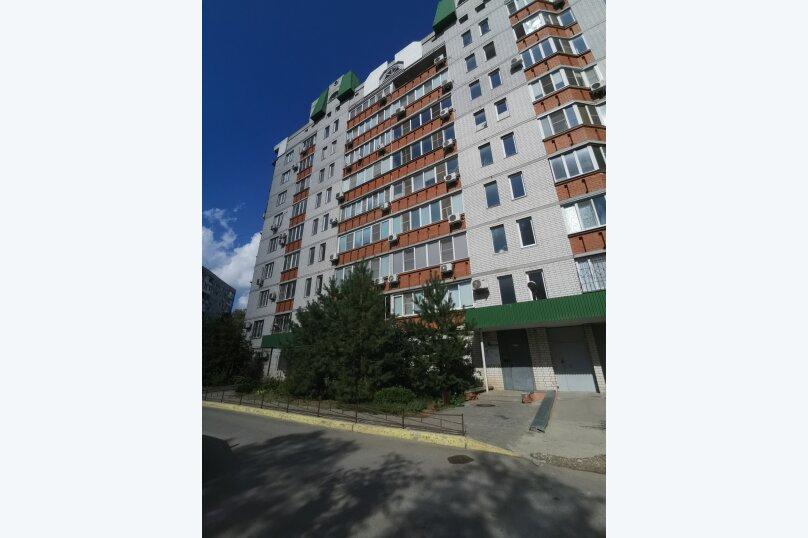 1-комн. квартира, 45 кв.м. на 4 человека, улица Космонавтов, 19к2, Волгоград - Фотография 25