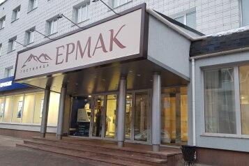 """Гостиница """"Ермак"""", улица Сурикова, 13 на 103 номера - Фотография 1"""