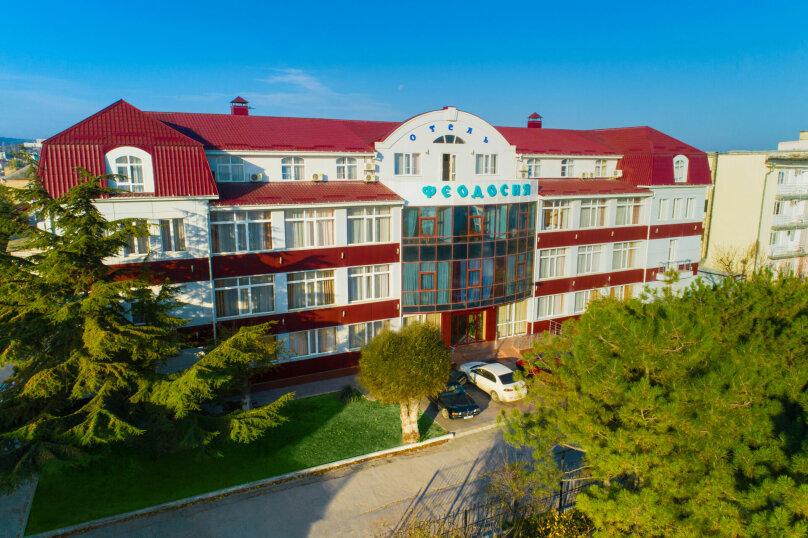 """Отель """"Феодосия"""", Пушкина, 11 на 75 номеров - Фотография 1"""