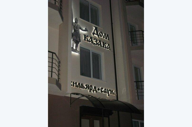 """Мини-отель """"Дом казака"""", Новороссийская улица, 20 на 14 номеров - Фотография 7"""