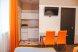 201 «Улучшенные апартаменты» , улица Сакко, 11, Тюмень - Фотография 2