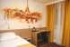 302 «Стандартный двухместный номер с 2 отдельными кроватями» , улица Сакко, 11, Тюмень - Фотография 1