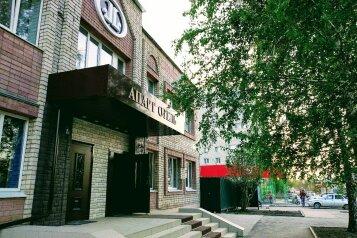Отель, улица Шевченко, 23А на 17 номеров - Фотография 1