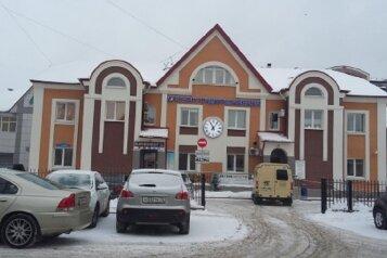 """Отель """"Tyumen Time Hotel"""", улица Сакко, 11 на 10 номеров - Фотография 1"""