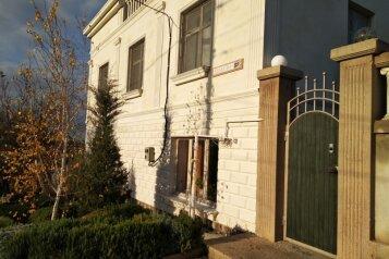 Первый этаж двухэтажного нового дома с отдельным входом, 100 кв.м. на 6 человек, 2 спальни, улица Авдеева, 88, Севастополь - Фотография 1