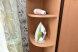 2-комн. квартира, 47 кв.м. на 7 человек, улица Народной Воли, 43А, Екатеринбург - Фотография 9