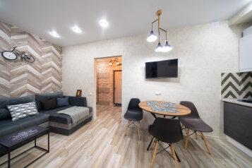 3-комн. квартира, 45 кв.м. на 6 человек, улица ГЭС, 5, Красная Поляна - Фотография 1